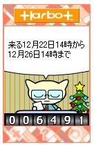 061220_01.jpg