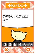 061225_01.jpg